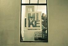 MIKE SUMOTO PHOTO SHOW
